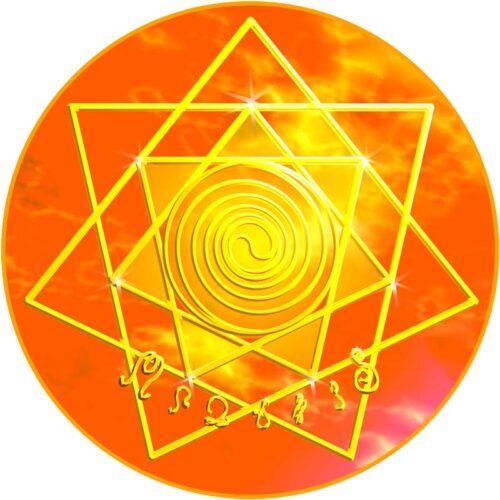 Dieses Sonnenmandala wirkt in uns wie ein gänzlich reiner Kristall, der unsere innere Wahrheit sichtbar macht. Dadurch, dass Täuschungsbilder entlarvt werden, erkennen wir das, was uns tatsächlichentspricht und was unsere aktuelle Entwicklung bestmöglich fördert.